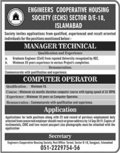 Engineering-Cooperative-Housing-Society-ECHS-Islamabad-Jobs-07-Sep-2019
