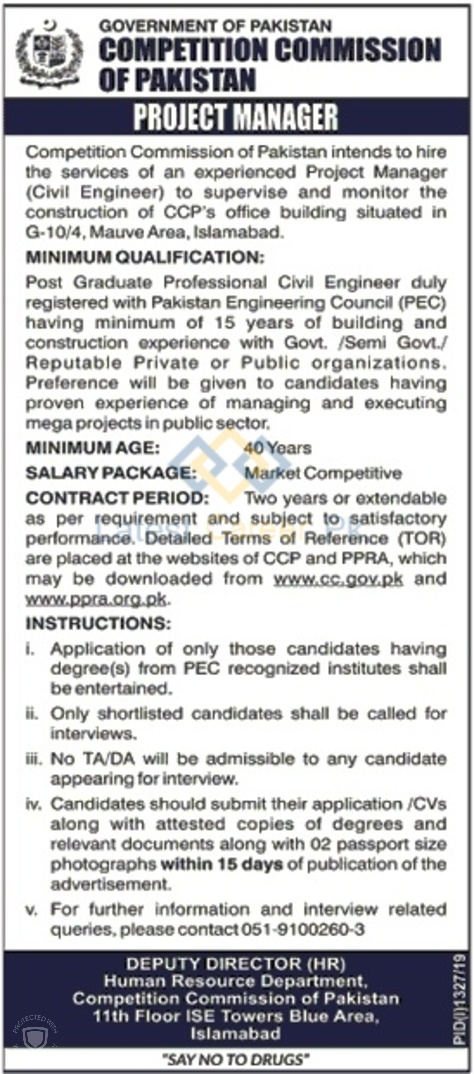 Govt-of-Pakistan-Competition-Commission-of-Pakistan-Islamabad-Jobs-13-Sep-2019