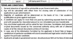 Govt-of-Pakistan-Ministry-of-Communications-Islamabad-Jobs-02-Sep-2019