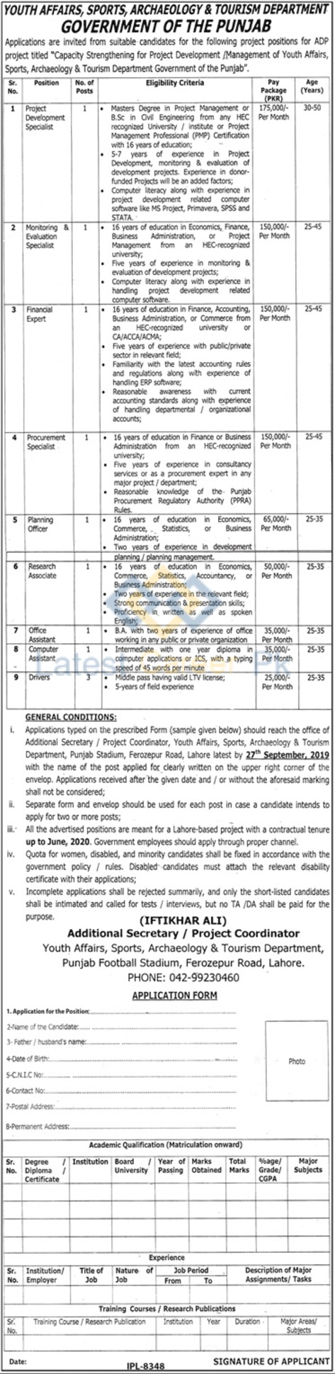 Govt-of-Punjab-Sports-Archaeology-and-Tourism-Department-Lahore-Jobs-13-Sep-2019