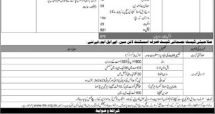 Gujranwala-Electric-Power-Company-GEPCO-Gujranwala Jobs-08-September-2019
