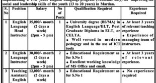 Organization-for-Social-and-Economic-Development-OSED-Mardan-Jobs-06-Sep-2019