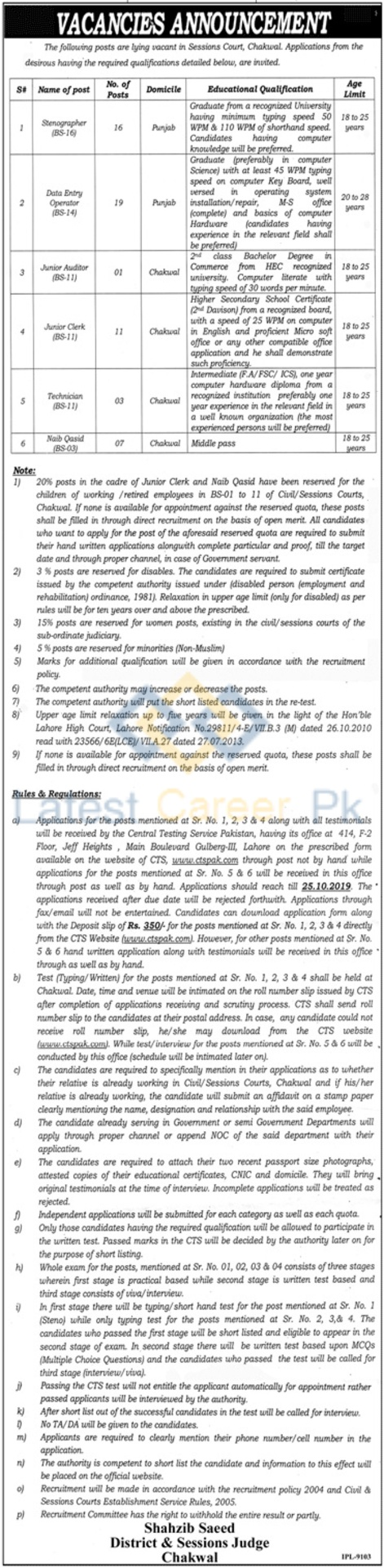 District-and-Session-Courts-Chakwal-Jobs-10-Oct-2019