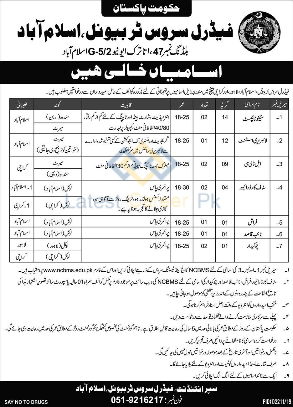 Government-of-Pakistan-Federal-Service-Tribunal-Islamabad-Jobs-28-Oct-2019