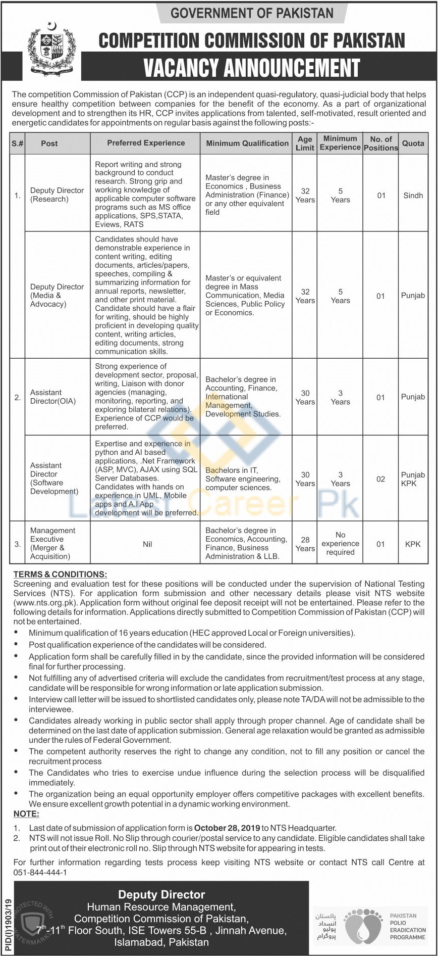 Govt-of-Pakistan-Competition-Commission-of-Pakistan-Islamabad-Jobs-13-Oct-2019