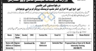 Govt-of-Pakistan-National-Highway-Authority-NHA-Internships-22-Oct-2019