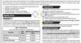 House-Building-Finance-Company-Limited-Karachi-Jobs-21-Oct-2019