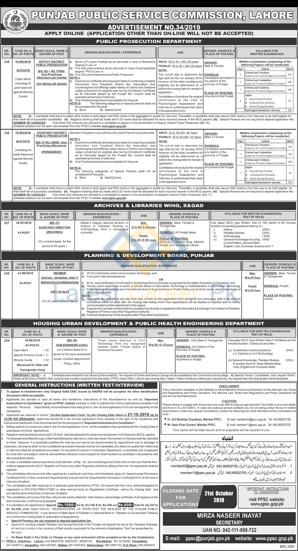 Punjab-Public-Service-Commission-PPSC-34-Punjab-Jobs-06-Oct-2019