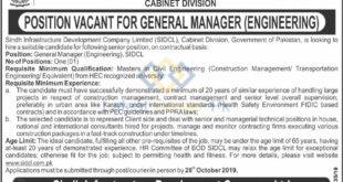 Sindh-Infrastructure-Development-Company-SIDCL-Karachi-Jobs-16-Oct-2019