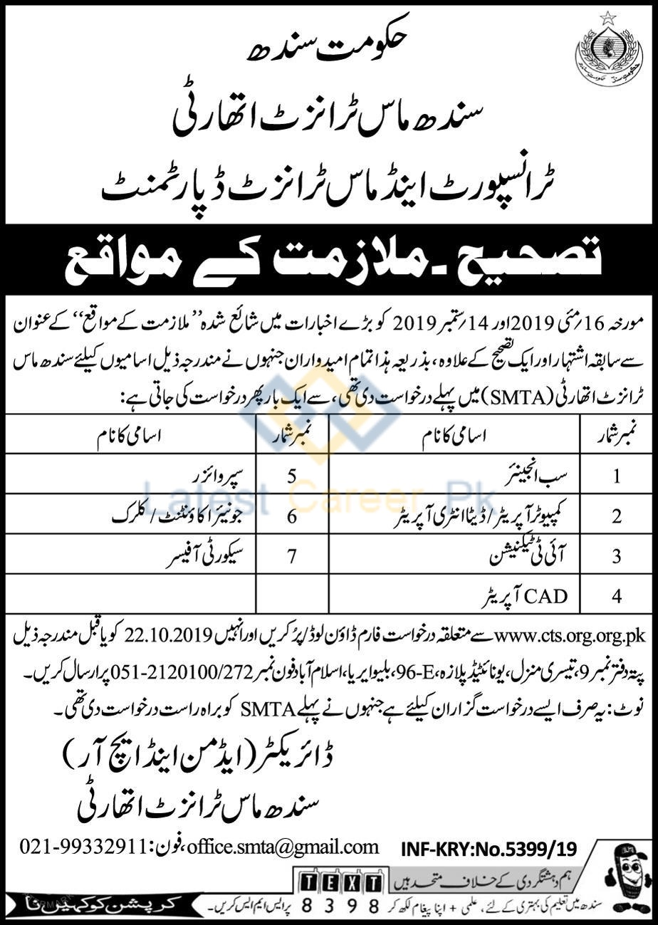 Sindh-Mass-Transit-Authority-SMTA-Karachi-Jobs-02-Oct-2019