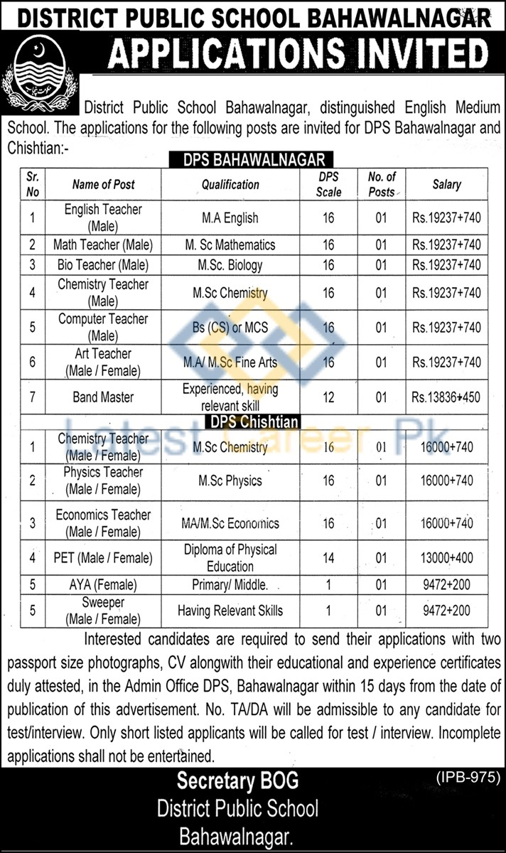 District-Public-School-DPS-Bahawalnagar-Jobs-11-Nov-2019