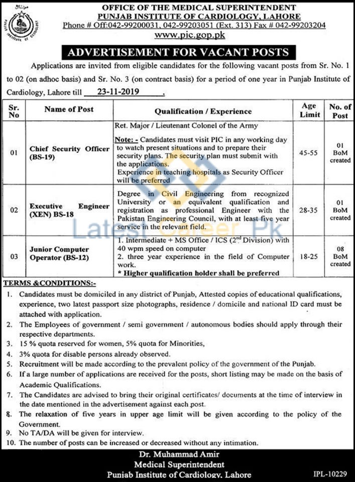 Punjab-Institute-of-Cardiology-PIC-Lahore-Jobs-07-Nov-2019