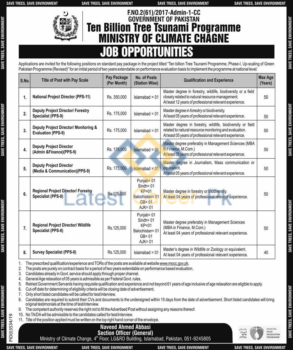 Govt-of-Pakistan-Ministry-of-Climate-Change-Islamabad-Jobs-29-Dec-2019