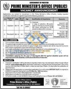 Prime-Ministers-Office-Public-Islamabad-Jobs-11-Dec-2019-01