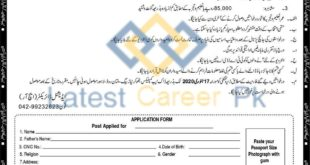 National-Accountability-Bureau-NAB-Lahore-Jobs-03-Jan-2020