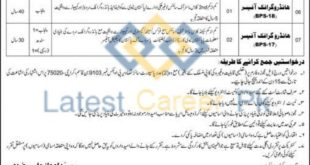 Port-Qasim-Aithority-PQA-Karachi-Jobs-01-Jan-2020