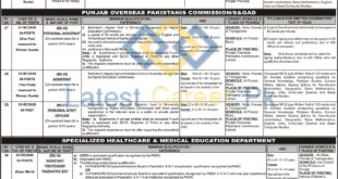 Punjab-Public-Service-Commission-PPSC-03-2020-Punjab-Jobs-19-Jan-2020