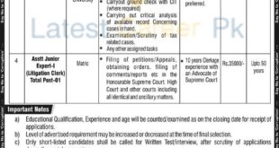 National-Accountability-Bureau-NAB-Lahore-Jobs-03-Feb-2020