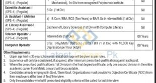 Public-Sector-Organization-PN-01-2020-Islamabad-Jobs-10-Feb-2020