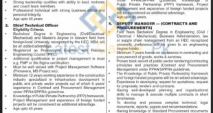 Sindh-Economic-Zones-Management-Company-SEZMC-Karachi-Jobs-25-Feb-2020