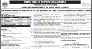 Sindh-Public-Service-Commission-SPSC-03-Sindh-Jobs-31-Mar-2020