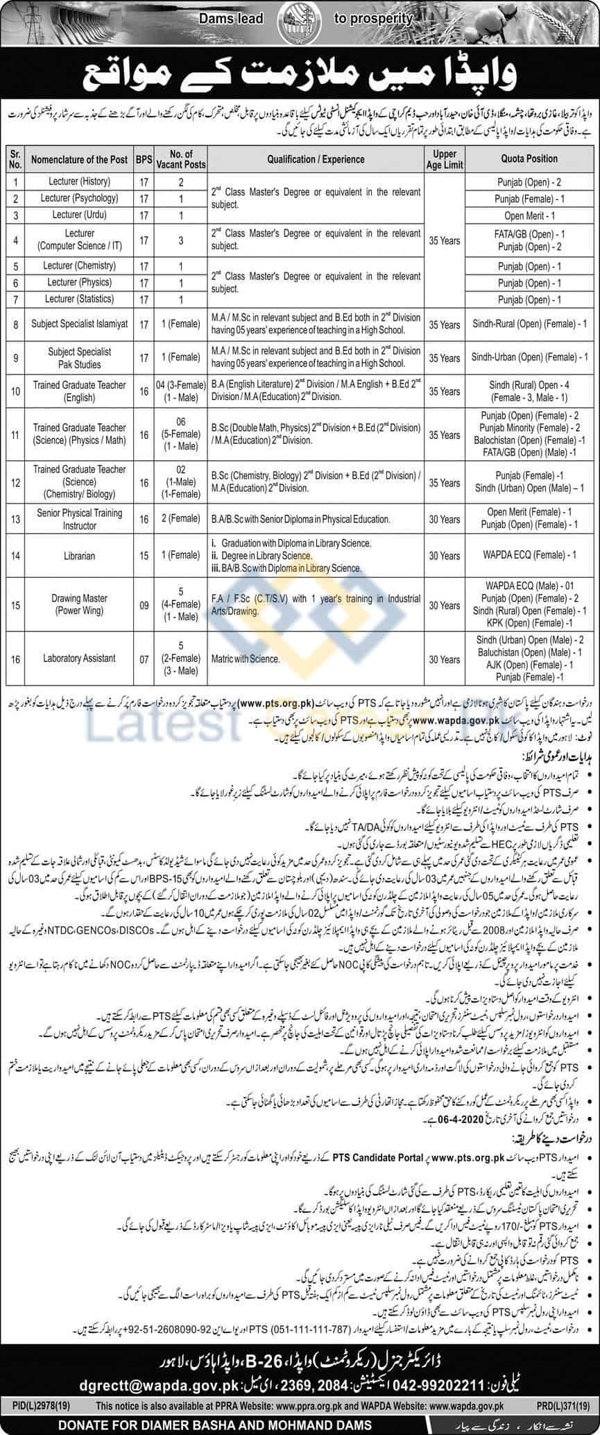 WAPDA-Educational-Institutes-Pakistan-Jobs-22-Mar-2020