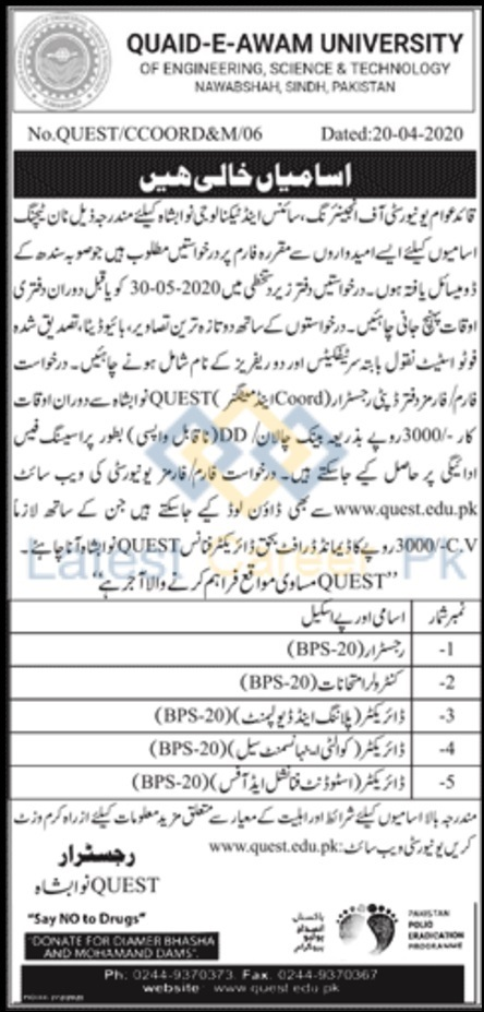 Quaid-e-Awam-University-QUEST-Nawabshah-Jobs-23-Apr-2020