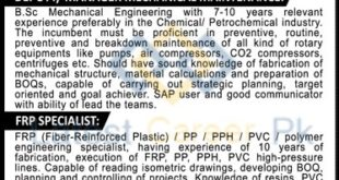 Sitara-Chemical-Industries-Limited-Faisalabad-Jobs-11-May-2020