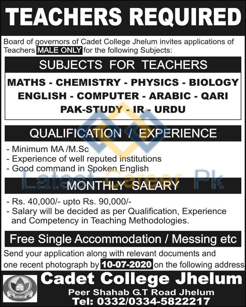 Cadet-College-Jhelum-CCJ-Jhelum-Jobs-21-June-2020