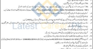 District-and-Session-Courts-DSC-Attock-Jobs-18-June-2020