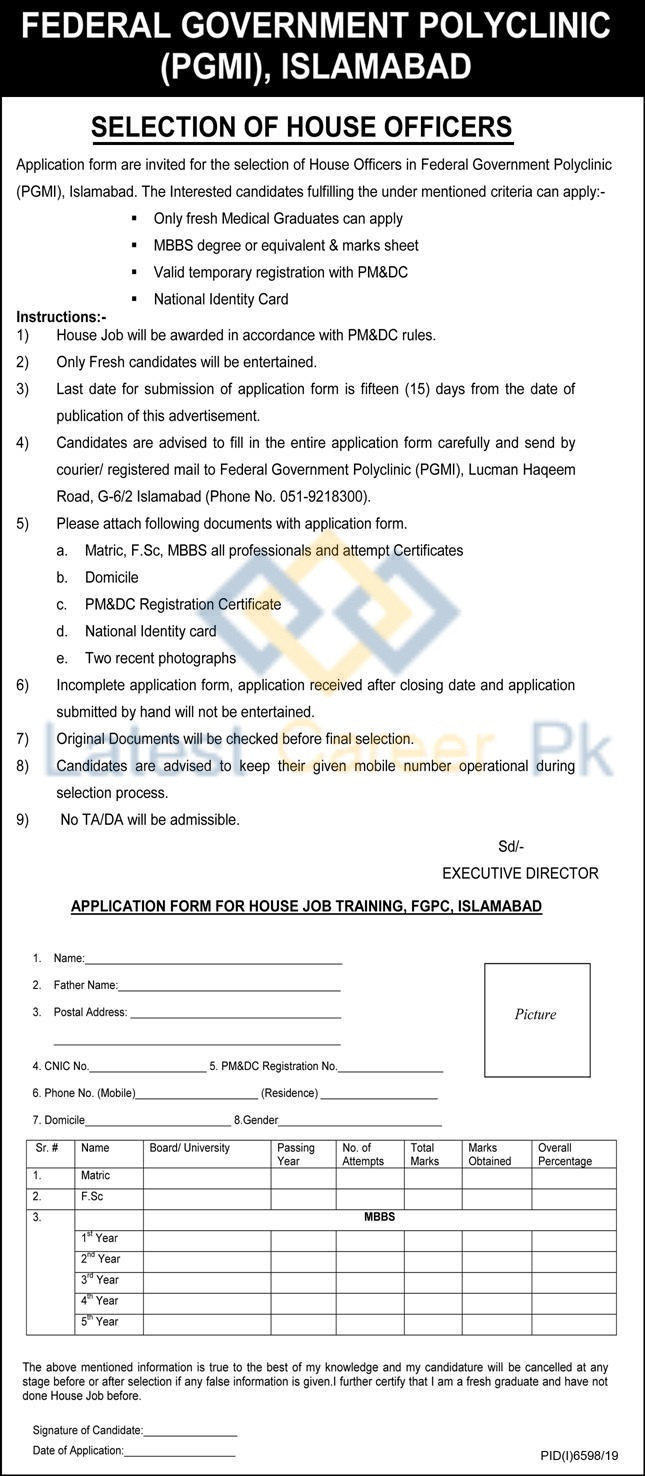 Federal-Government-Polyclinic-PGMI-Islamabad-Jobs-12-June-2020