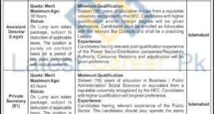 National-Electric-Power-Regulatory-Authority-NEPRA-Islamabad-Jobs-06-July-2020