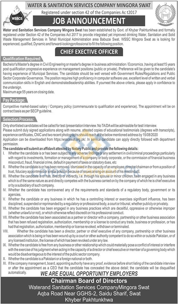 Water-and-Sanitation-Services-Company-WSSC-Swat-Jobs-16-July-2020